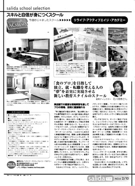 200302_salida01