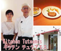 Kitchen Tuteamos