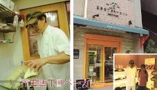 fuda4cyoume_bakery